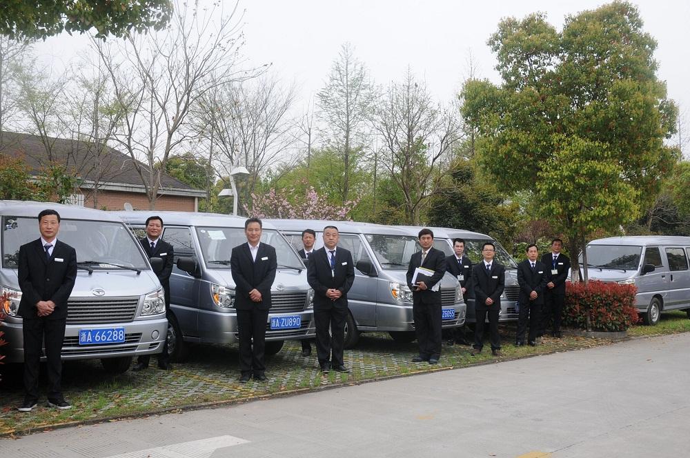 杭州市质量技术监督检测院